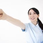 【知らないと絶対損!】美容外科の選び方 4つの基準を大公開!!