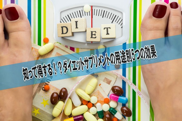 Bathroom scale with pills and money, dial with lines no numbers