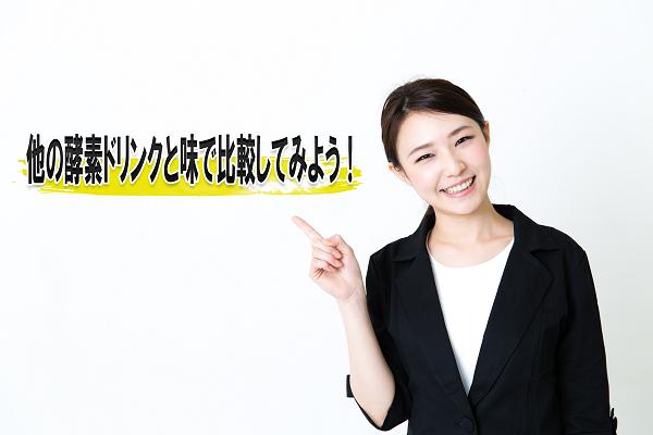 koushikaku